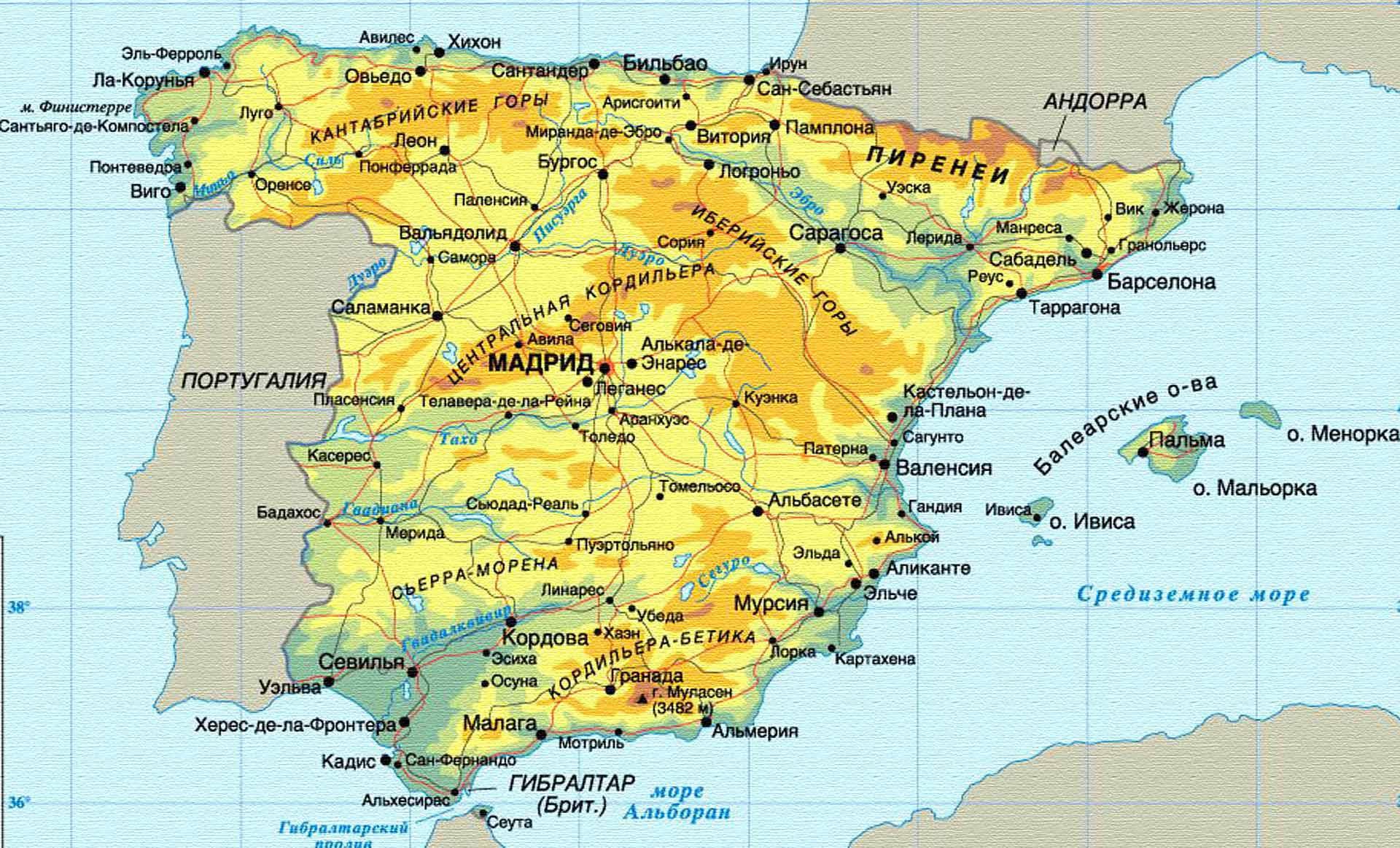 погода июнь бланка испания